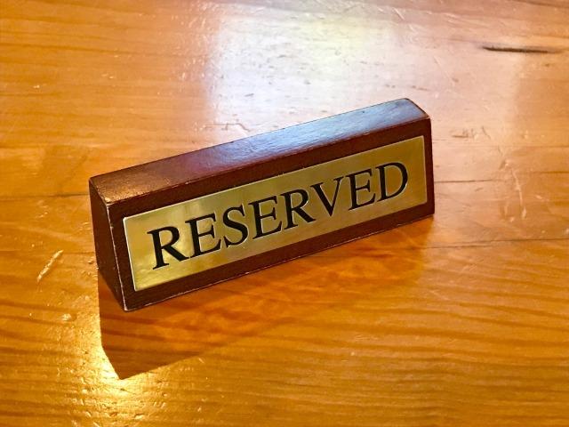 ラブホテルって予約できるの?