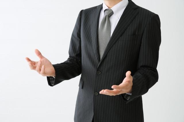【徹底解説】出会い系で出会って即日ホテルに連れ込む話術